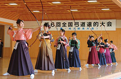 Women participating in Japanese martial art, kyudo