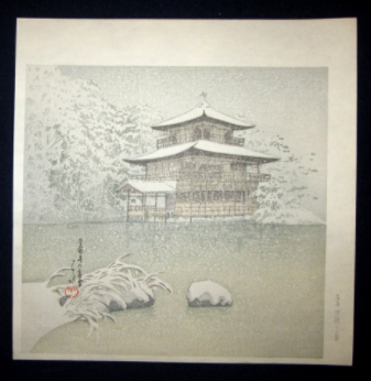 Woodblock print of Kinkaku-ji Temple by artist Hasui Kawase via Shin Hanga Gallery